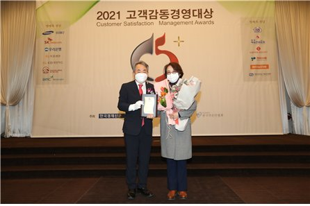 경희사이버대학교 엄규숙 부총장이 고객감동경영대상 전문서비스 부문 종합대상을 수상했다.