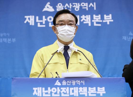 송철호 울산시장. 뉴스1