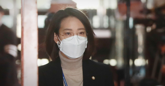 장혜영 정의당 의원. 뉴스1