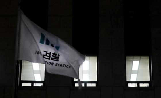 24일 저녁 불 켜진 서울 서초구 대검찰청에서 검찰 깃발이 휘날리고 있다. 뉴스1