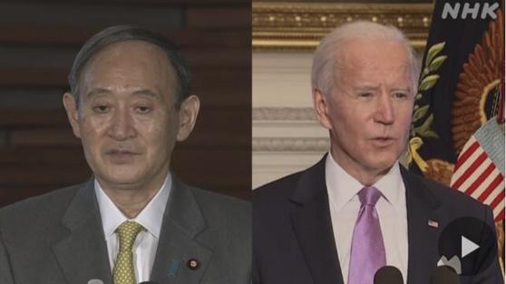 스가 요시히데 일본 총리(왼쪽)과 조 바이든 미국 대통령. [NHK방송화면 캡처]