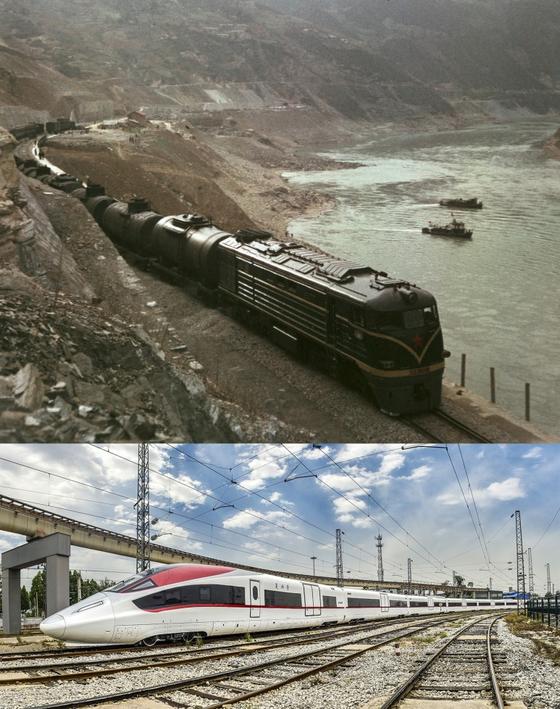 [교통] 1978년 산시(陝西)성 안캉(安康)시의 한장(漢江)을 따라 달리는 저속 열차의 모습(사진上). 2020년 11월 30일 최고 시속 350㎞로 달릴 수 있는 고속 열차가 시범 운행하고 있는 모습(사진下).ⓒ신화통신