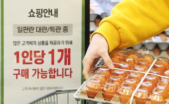 병원성 조류인플루엔자(AI) 영향으로 계란값이 오르고 있는 26일 경기도 안산시의 한 마트에 계란 구매 수량 제한 안내문이 붙어 있다. 연합뉴스