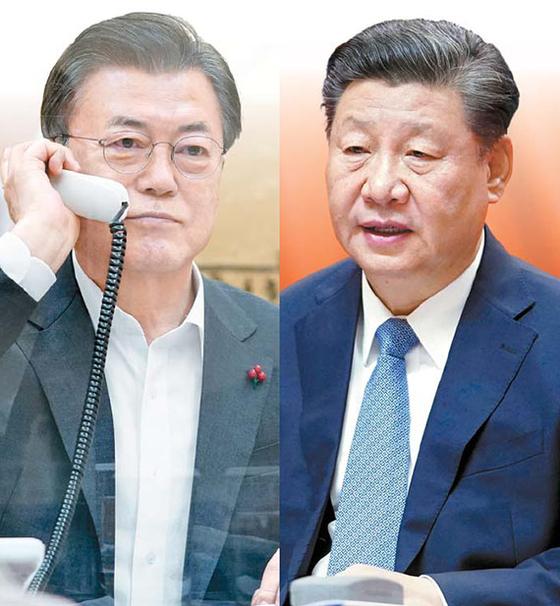 문재인 대통령과 시진핑 중국 국가주석이 지난 26일 통화했다. 중국 관영 언론은 두 정상의 통화를 보도하며 청와대가 밝힌 시 주석 방한이나 북한 관련 대화를 언급하지 않았다. [뉴스1, 신화=연합뉴스]