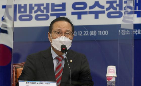 홍영표 더불어민주당 의원. 오종택 기자