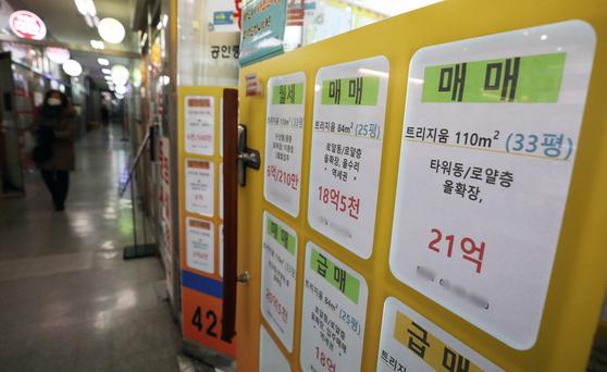 천정부지로 치솟은 집값에 미분양 주택까지 동났다. 서울의 한 공인중개사 사무소의 모습. [뉴스1]