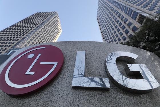 LG전자는 지난해 역대 최대 매출, 영업이익을 달성했다. 사진은 서울 여의도 LG트윈타워. [뉴스1]
