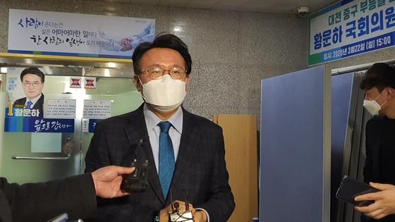 지난해 4월 24일 황운하 국회의원 당선인이 대전시 중구 자신의 사무실에서 검찰의 압수수색이 진행되고 있는 가운데 취재진의 질문에 답하고 있다. 신진호 기자