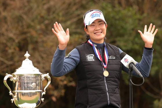 US 여자오픈에서 경전 우승한 김아림. [AFP=연합뉴스]