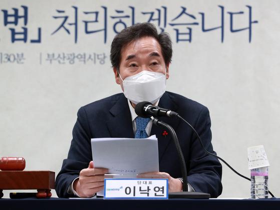 이낙연 더불어민주당 대표. 연합뉴스