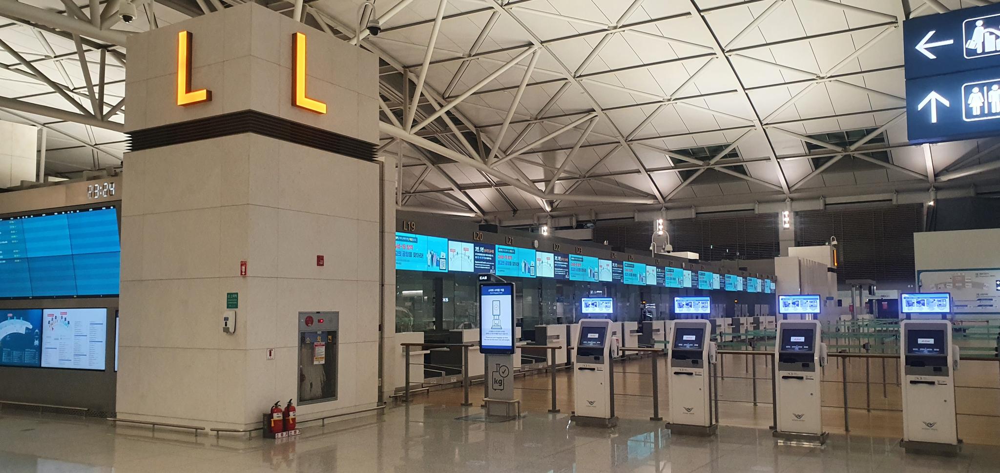 인천국제공항. 중앙포토