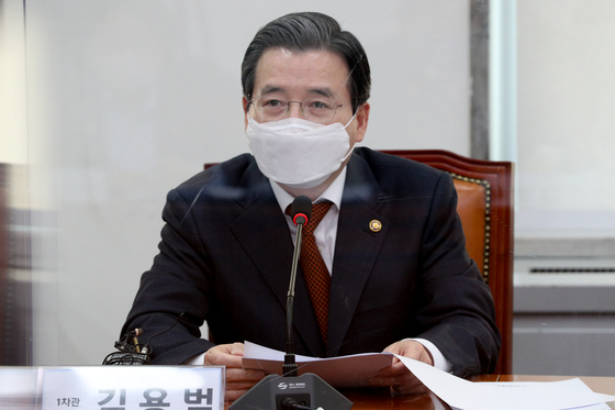 김용범 기획재정부 1차관. 오종택 기자