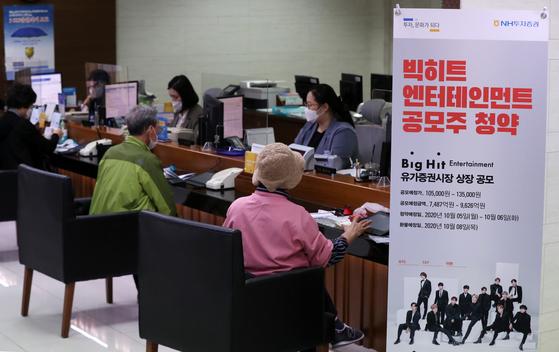 지난해 하반기 IPO(기업공개) 시장 '최대어'인 빅히트 엔터테인먼트의 일반 공모 청약 마지막 날인 10월 6일 서울 중구 NH투자증권 명동WM센터에서 투자자들이 상담을 받고 있다. 뉴스1