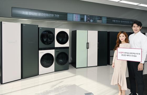 LG전자가 이달 31일까지 '한마음 동행 페스타'를 진행한다. 서울 강서구에 있는 LG베스트샵 강서본점에서 회사 모델들이 세일 행사를 소개하고 있다. 사진 왼쪽부터 LG 오브제컬렉션 스타일러, 워시타워, 1도어 컨버터블 냉장고. [사진 LG전자]