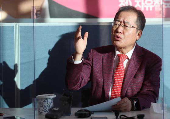 홍준표 무소속 의원. 뉴스1