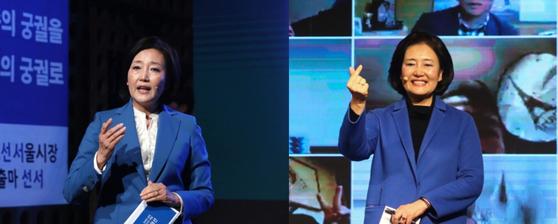 박영선 전 중소벤처기업부 장관이 2018년 3월 18일(좌)과 지난달 26일 서울시장 선거(우)에 출마 선언하는 모습. 뉴스1, 뉴시스