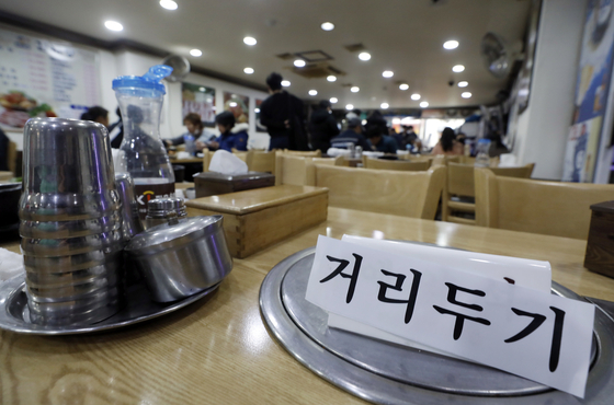 지난달 28일 서울의 한 식당에서 손님들이 거리두기를 하며 식사를 하고 있다. 뉴시스