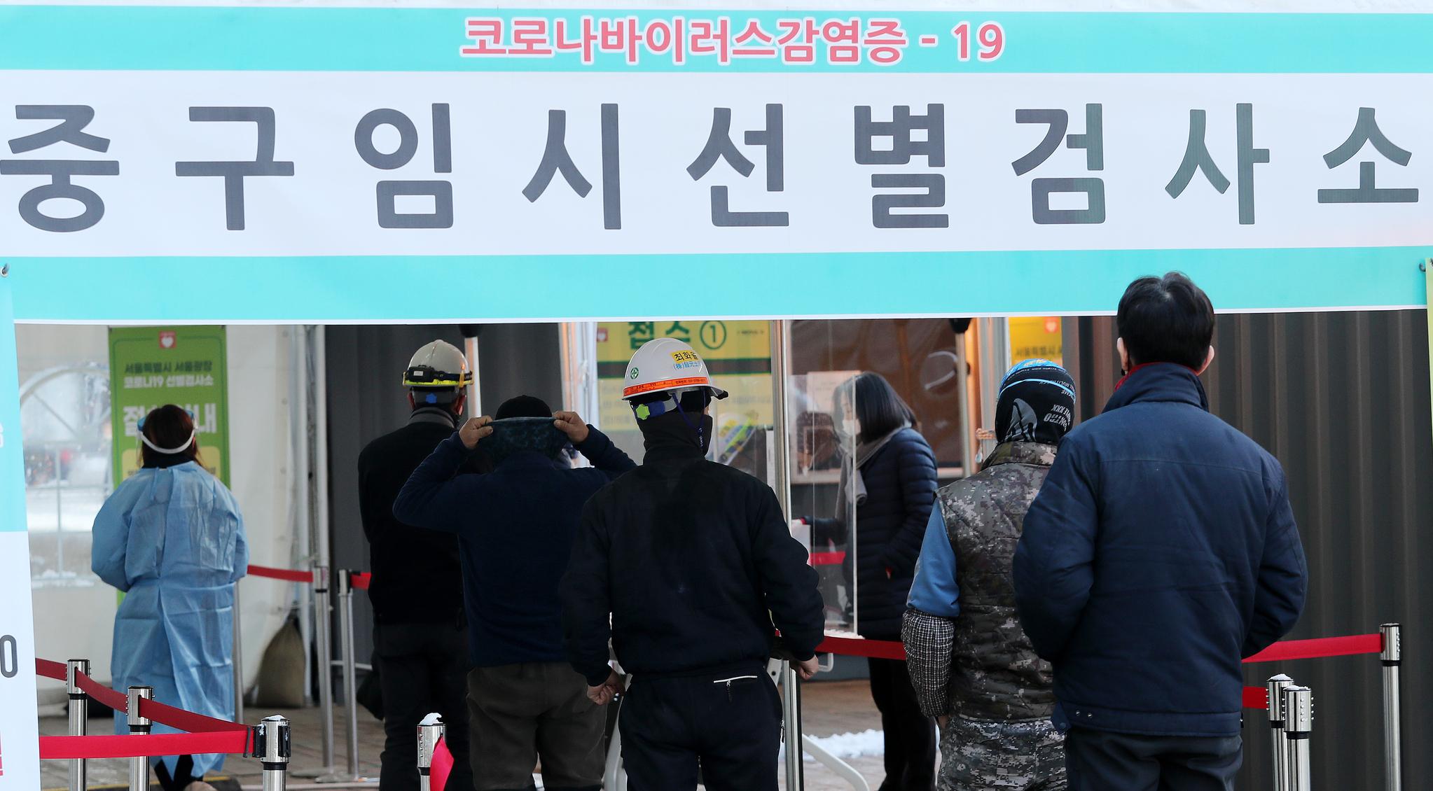 4일 서울광장에 설치된 임시선별진료소를 찾은 시민들이 신종 코로나 바이러스 감염증(코로나19) 검사를 받기 위해 대기하고 있다. 뉴스1