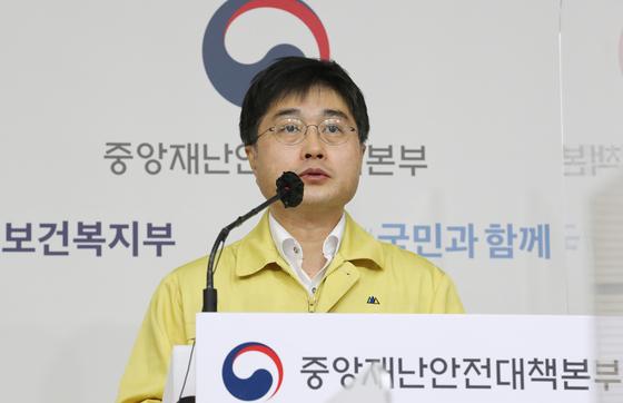 윤태호 중앙사고수습본부 방역총괄반장. [연합뉴스]