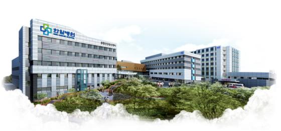 서울 도봉구 한일병원. [홈페이지 캡처]
