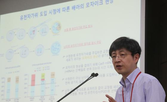 2017년 8월 김진수 당시 기초과학연구원(IBS) 유전체 교정연구단장이 크리스퍼 유전자 가위 기술에 대해 설명하고 있다. 연합뉴스