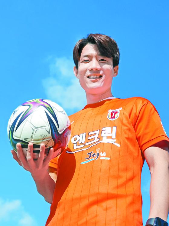 류승우는 '제2의 손흥민' 별명에 걸맞은 선수로 성장하겠다는 각오다. [사진 제주 유나이티드]
