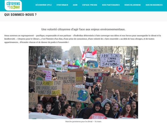 프랑스 정부에 '1유로 소송'을 제기한 시민단체 4곳 중 한 곳인 '우리 모두의 일'('Notre Affaire a Tous')은 2015년 기후위기 대응을 위한 법적 소송을 목표로 만들어진 비영리단체다. citoyenspourleclimat 홈페이지 캡쳐