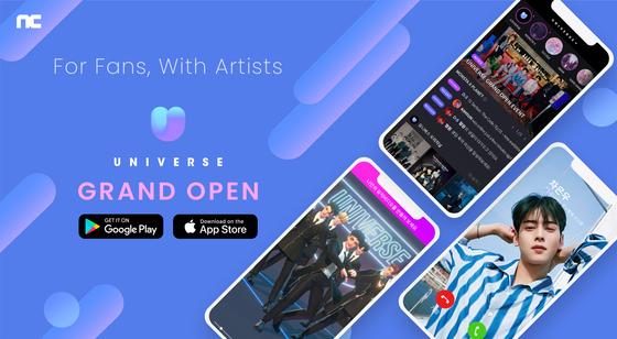엔씨소프트의 K팝 팬덤 플랫폼 '유니버스'가 지난달 28일 글로벌 출시됐다. [사진 엔씨소프트]