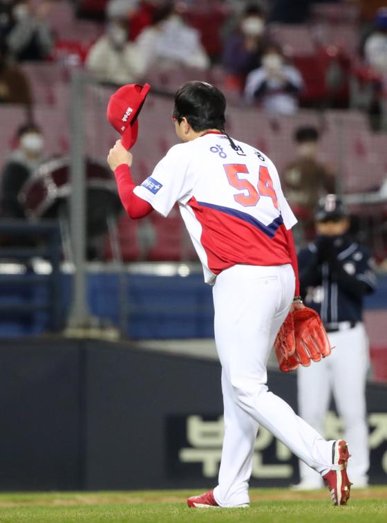 MLB 사무국의 신분 조회 요청을 받은 투수 양현종 [연합뉴스]