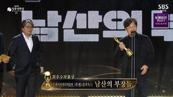 [41회 청룡] '남산 감독'최우수 작품 … 유아 인, 라미 란, 주연상 수상[종합]
