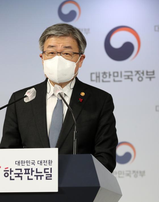 이재갑 고용노동부 장관이 2021년 산재 사망사고 감축 추진방향을 발표하고 있다. 뉴스1