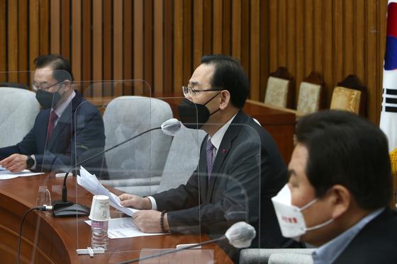 주호영 국민의힘 원내대표가 9일 국회에서 열린 원내대책회의에서 발언하고 있다. 연합뉴스