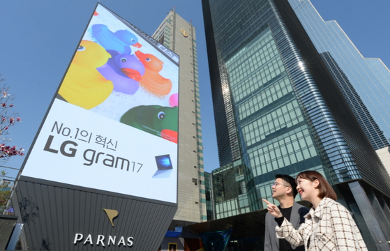 서울 강남구 테헤란로에 설치된 LED 세로 광고판 [사진 LG전자]