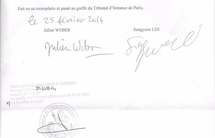 이씨와 당시 남자친구이던 줄리앙씨와의 팍스 계약서. 두 사람의 서명이 담겨 있다. 이씨 제공