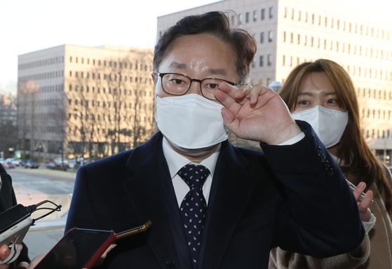 [단독]박범계, '김학철 수'관련 인천 국제 공항 사무소 개인 방문