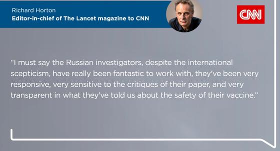 """미국 CNN과 방송에서 리처드 호튼 란셋 편집장은 """"우리가 발표한 스푸트니크V 연구는 일종의 이정표(milestone)였다""""고 말했다. [러시아직접투자펀드 트위터 캡쳐]"""