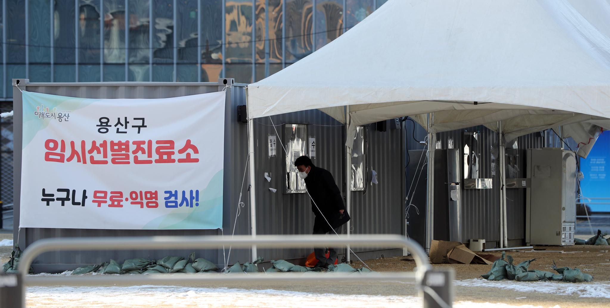임시선별진료소 자료사진. 김경록 기자