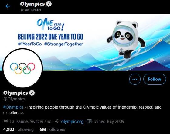 올림픽조직위원회가 운영하는 올림픽 트위터의 첫 화면 사진이 2022년 베이징 동계올림픽 관련 그림으로 변경돼 일본에서 논란이 되고 있다. [트위터 캡처]