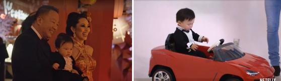 크리스틴 부부와 이들의 외동 아들 [사진 Netflix]