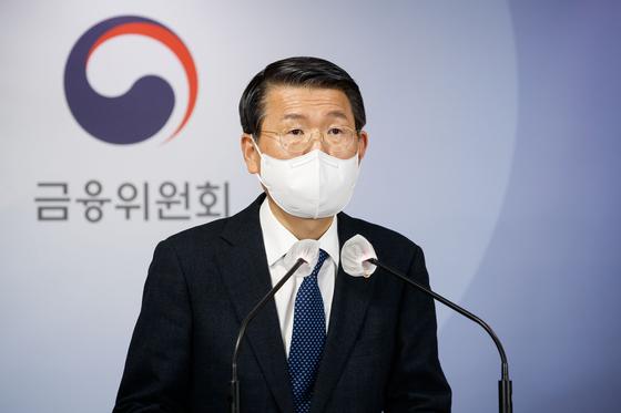 선거 후 짧은 판매 재개?  뿔개미 픽 '한국판 게임 정지'
