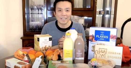 지난해 10월 영국으로 이주한 홍콩인 개빈 목이 영국 식료품을 소개하고 있다. 유튜브 캡처