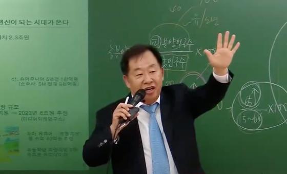 삽, 천일문, 손 사탐 … 전설의 원 강사