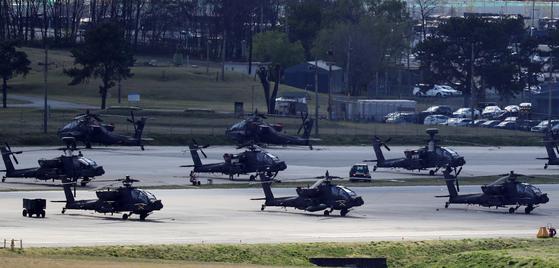 2020년 4월 당시 도널드 트럼프 미국 대통령은 방위비 분담금과 관련 한국이 제안한 13% 인상안을 거절하며 한미 간 협상은 교착 상태가 이어졌다. 하지만 바이든 행정부가 출범하며 분담금 논의가 급물살을 타고 있다. [연합뉴스]