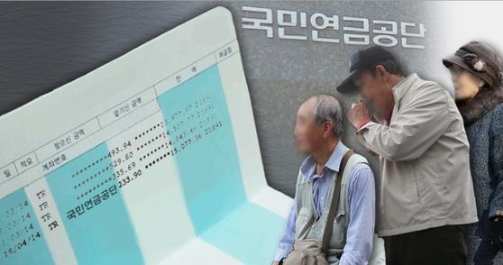 13일 국민연금공단에 따르면 지난해 10월 말 기준 국민연금 임의계속가입자는 53만6310명으로 집계돼 50만 명 선을 돌파한 것으로 확인됐다. 연합뉴스