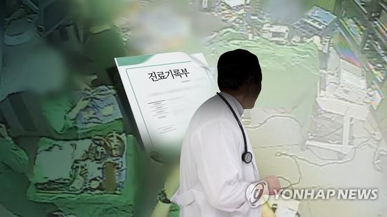 의료과실 이미지. 연합뉴스TV