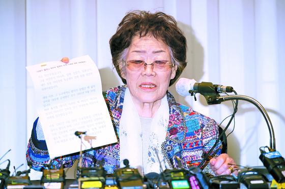 일본군 위안부 피해자 이용수 할머니. 지난해 5월 기자회견 때 모습. 연합뉴스
