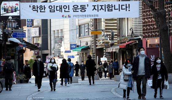 2020년 3월 16일 서울 종로구 인사동 거리에 '착한 임대인 운동' 지지 현수막이 걸려 있다. [뉴스1]