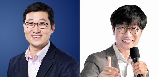 김범석 쿠팡 이사회 의장(완쪽) 과 이해진 네이버 글로벌투자책임자(GIO). 사진 중앙포토