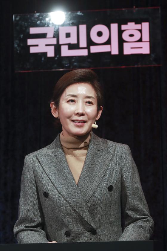 나경원 국민의힘 서울시장 경선 후보. [국회사진기자단]