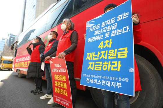 전세버스 노동자들이 지난 9일 서울 여의도 더불어민주당 중앙당사 앞에서 4차 재난지원금 지급 촉구 기자회견을 하고 있다. 뉴스1